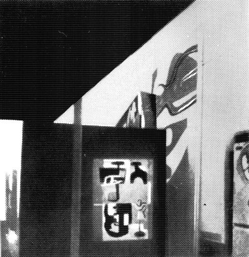Рис.63. Ле Корбюзье. Le Corbusier. Mod 2. Модулор 2